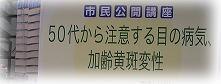 d0070197_1949561.jpg