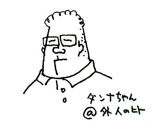 b0052998_11481883.jpg