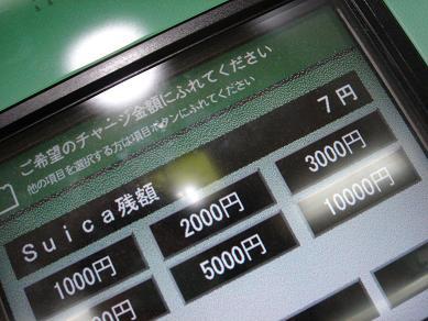 b0001402_1413259.jpg