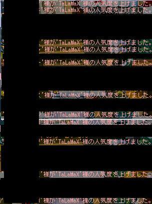 f0127202_0131738.jpg