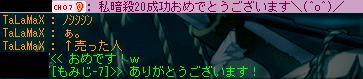 f0127202_0182479.jpg