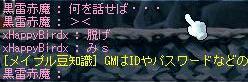 f0127202_0281678.jpg