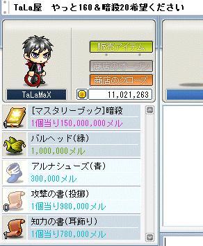 f0127202_09773.jpg