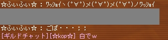 f0032603_1853979.jpg