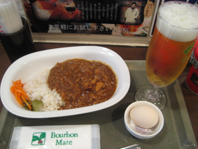BERGの「五穀米と十種野菜のカレー」¥480@新宿_b0042308_0163128.jpg