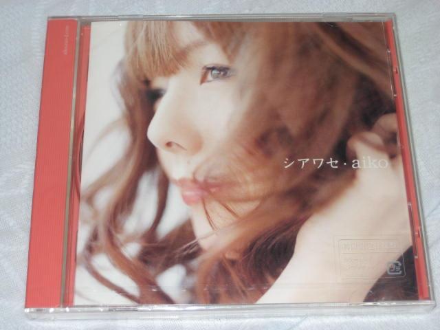 aiko / シアワセ (初回盤)_b0042308_0214829.jpg