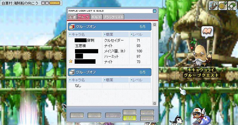 f0030208_21342332.jpg