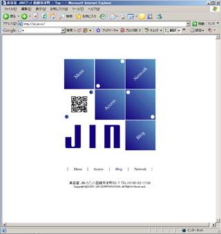 美容室 JIN(ジン) WEBサイトリニューアル!!_d0122014_12335436.jpg
