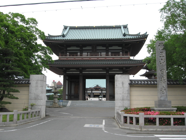覚王山_f0016320_9163474.jpg