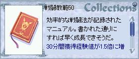 f0089123_23332270.jpg
