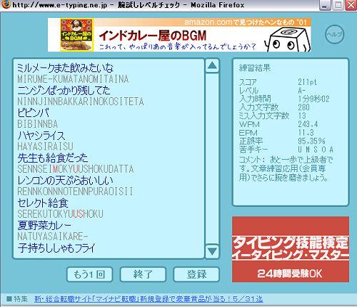 f0007926_17375180.jpg