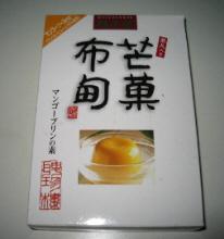 白いパッケージに、中国語で「芒果布丁」と書かれたマンゴープリンの素です。