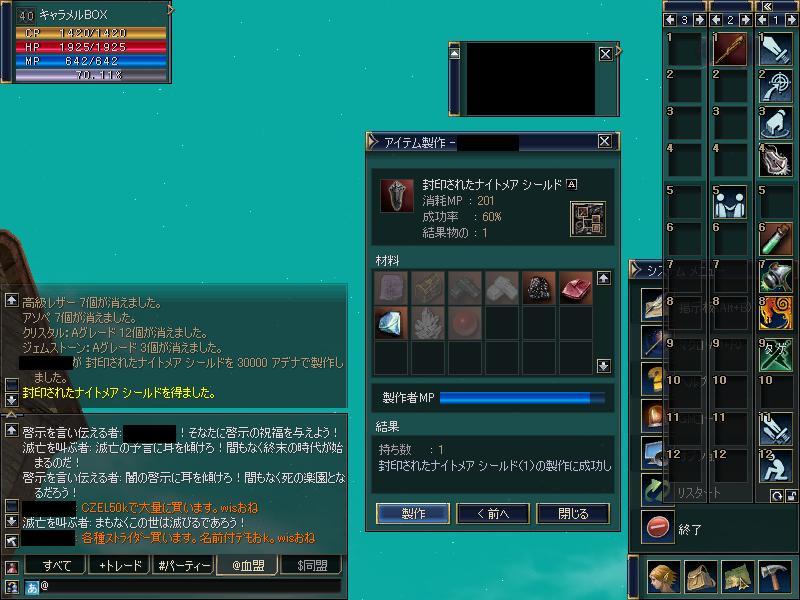 f0087533_1114577.jpg