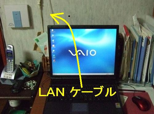 c0004734_2026181.jpg