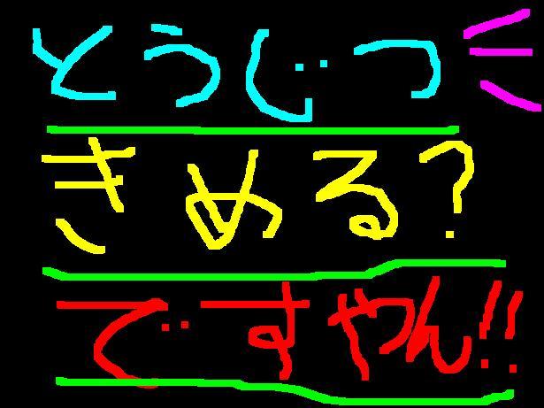 f0056935_2145568.jpg