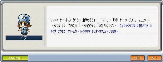 c0114655_17595395.jpg