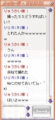 a0101956_1837718.jpg