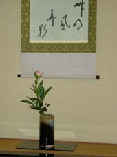 久しぶりの日本料理でした。_d0110462_17524679.jpg