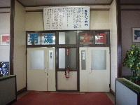 三内温泉 さんないヘルスセンター_c0091363_18134993.jpg
