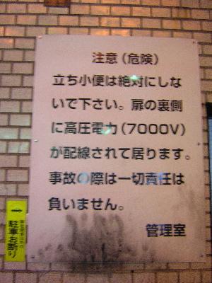 b0046664_0131562.jpg