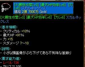 f0016964_050237.jpg