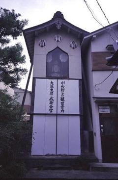 洛西観音巡礼<第25番 吉祥山 阿弥陀寺>_a0045381_20335559.jpg