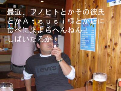 b0094687_11238100.jpg