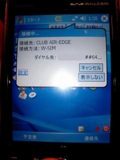 b0029688_1394335.jpg