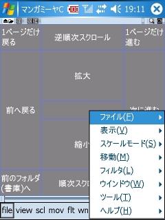 b0029688_1402362.jpg