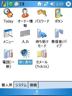 b0029688_243340.jpg