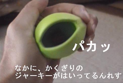 f0123589_14202078.jpg
