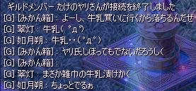 d0084319_18373610.jpg