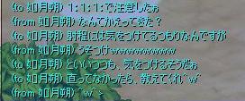 d0084319_1841991.jpg