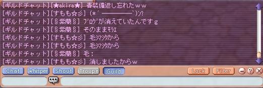 f0122524_21155263.jpg