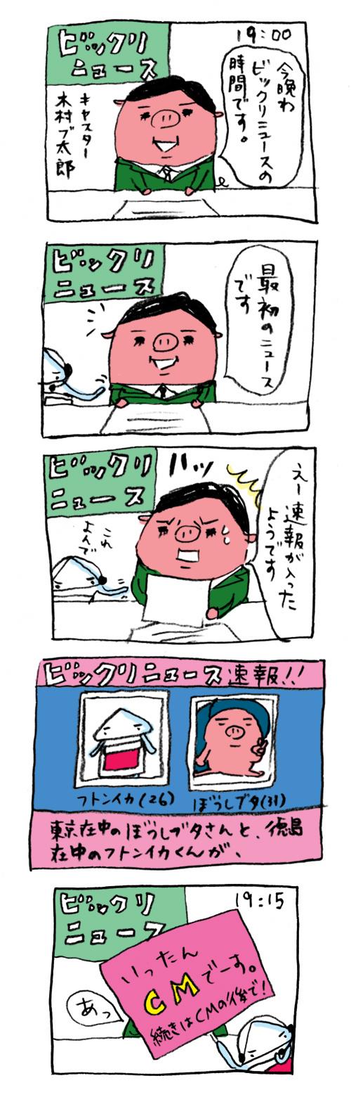 b0043728_011969.jpg