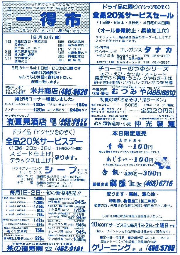 f0000928_19582963.jpg