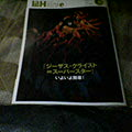 b0030935_23182113.jpg