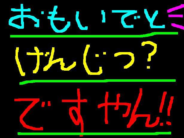 f0056935_20533330.jpg