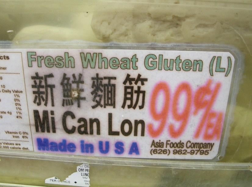 生麩 こと Fresh Wheat Gluten_c0119140_11403766.jpg