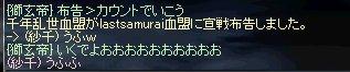 b0010543_295376.jpg