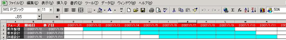 e0074743_17414196.jpg