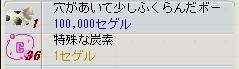 b0023445_23313317.jpg