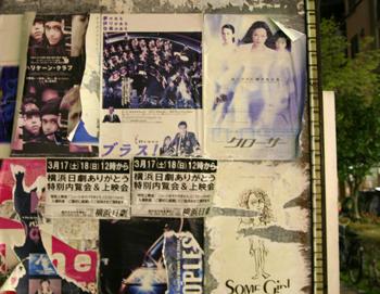横浜日劇_d0039955_22464334.jpg