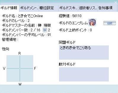 c0107560_0502953.jpg