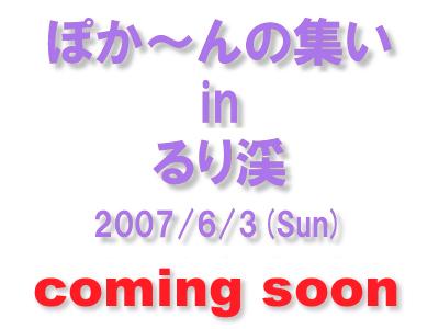 f0052269_0335167.jpg