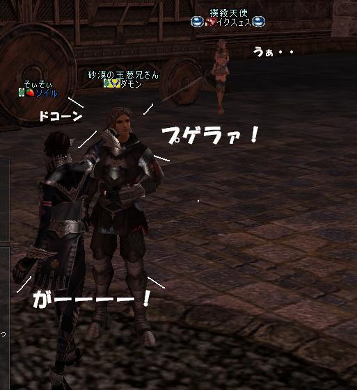 b0078274_17515375.jpg