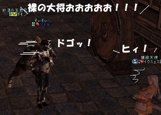 b0078274_1875739.jpg