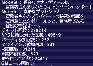 b0060876_19563933.jpg