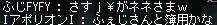 b0085193_114162.jpg