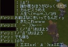 f0101894_0304714.jpg